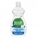 Dishwashing Soap Lemon & Ginger 500ml