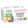Hypoallergenic Diaper T2