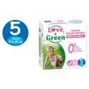 Love&Green - Culottes hypoallergéniques T5 (de 12 à 25 kg) - Pack de 18