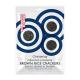 Clearspring - Cracker de riz au sésame noir 40g